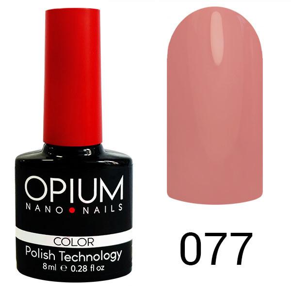 Гель-лак Opium №077, 8 мл