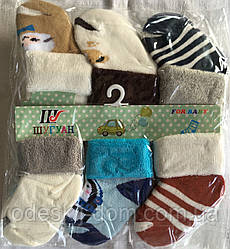 Носки для новорождённых тёплые мальчикам тм Шугуан