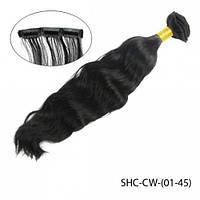 Волосы «Свободная волна». Трессы на клипсах