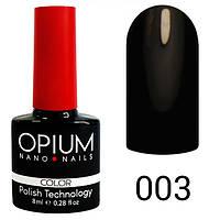 Гель лак Opium №003, 8 мл
