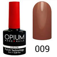 Гель-лак Opium №009, 8 мл