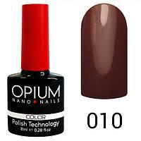 Гель-лак Opium №010, 8 мл