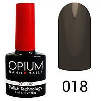 Гель-лак Opium №018, 8 мл