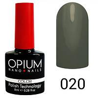 Гель-лак Opium №020, 8 мл