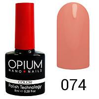 Гель-лак Opium №074, 8 мл