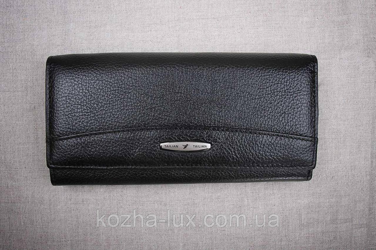 Кошелек женский кожаный классический чёрный B-826, натуральная кожа