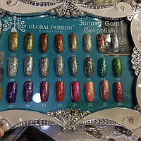Гель лак Global Fashion Золото(блестящий) 01-24