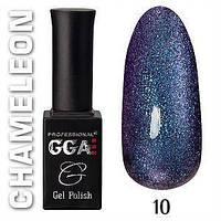 Гель лак хамелеон GGA Professional 10 мл, № 10