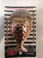 Кисть для макияжа (румян, пудры, шиммера) рыбка, русалка с колпачком (золото)