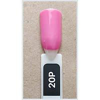 Гель лак Kodi №  20 P 8 мл. Розовый
