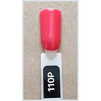 Гель лак Kodi № 110 P 8 мл. Клубника со сливками, фото 1