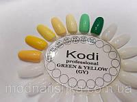 Гель лак Kodi , 8 мл, GREEN&YELLOW