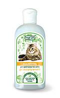 """Magic Pet шампунь """"Розплутування"""" для довгошерстих котів 200мл"""