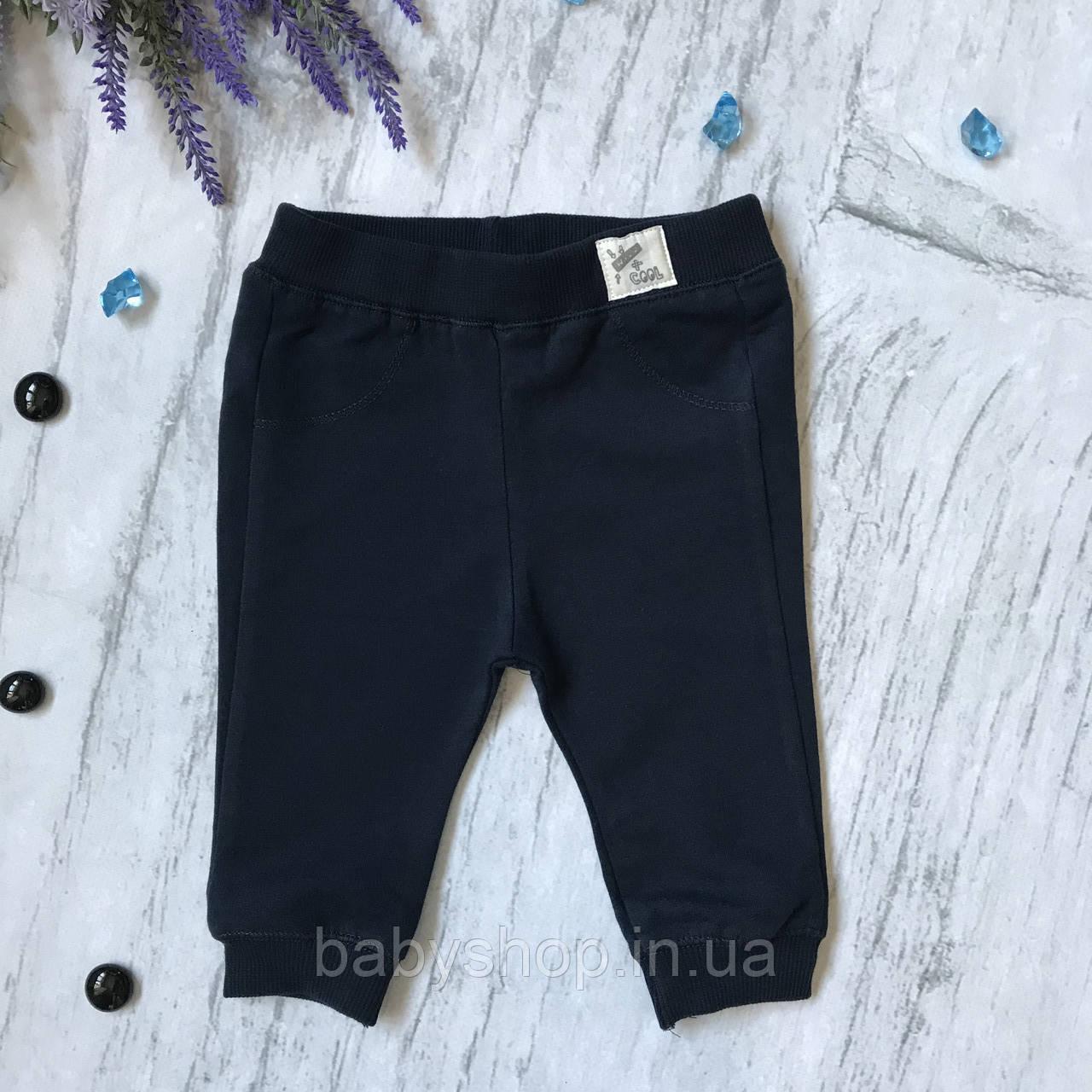 Штаны для мальчика Breeze 13. Размер 74, 80, 86, 92, 98. Цвет синий, серый
