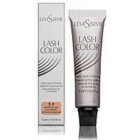 Краска для бровей и ресниц LevisSime (Левисим) №7-7 (светло-коричневый)