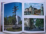 Ильичевск. Фотоальбом. Одесса. 2007 год, фото 3