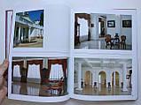 Ильичевск. Фотоальбом. Одесса. 2007 год, фото 2