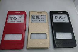 Чехол книжка для Samsung Galaxy S8 SM-G950F