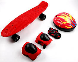 Penny Board Red+защита+шлем (до 80 кг) Гарантия качества Быстрая доставка