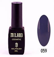 Гель лак MILANO 059, 8 мл