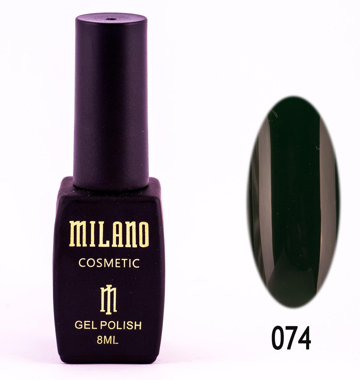 Гель лак MILANO 074, 8 мл