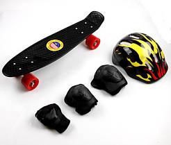 Penny Board Black+защита+шлем (до 80 кг) Гарантия качества Быстрая доставка