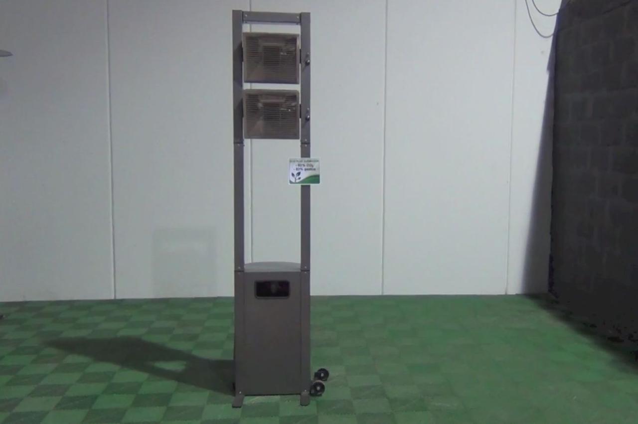 Уличный газовый обогреватель Enders Ecoline (5580)