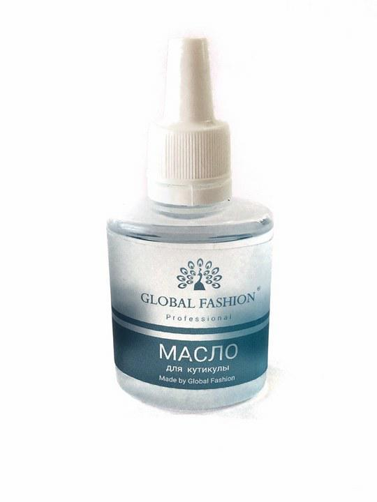 Масло для кутикулы Global Fashion, 30 мл