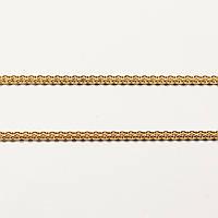 Золотий ланцюжок, фото 1