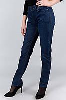 Джинсы женские на флисе Dzokhola Jeans D671F
