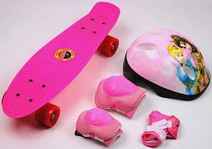 Penny Board Pink+защита+шлем (до 70 кг) Гарантия качества Быстрая доставка