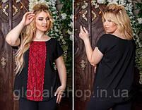 Женская футболка с кружевом код 0612, Размеры: 1(42-46); 2(48-52); 3(54-60), фото 2