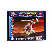 """Конструктор металл """"Вертолет""""   ТЕХНОК"""