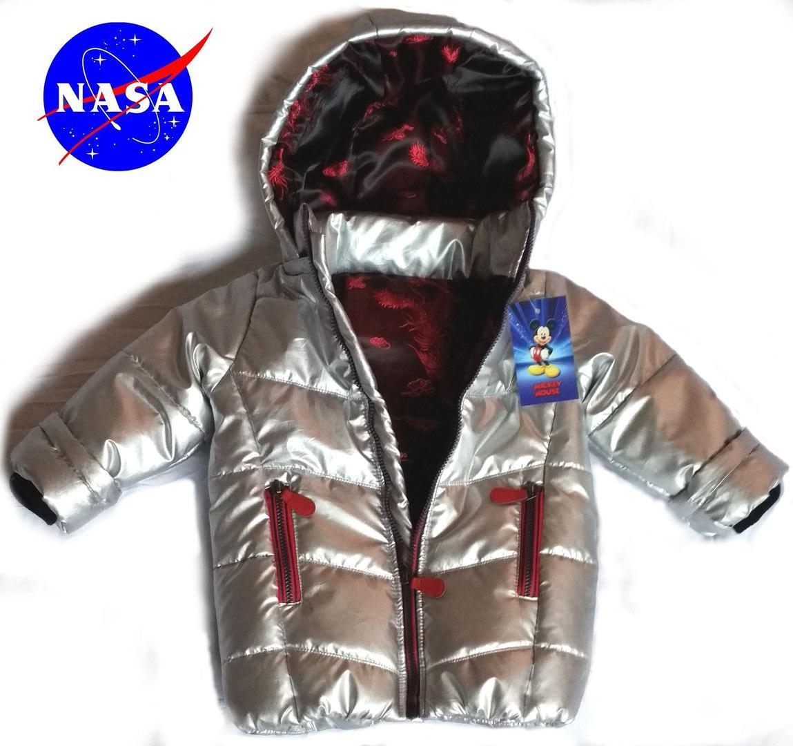 Куртка Серебро, непродуваемая, фото 1