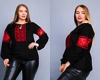 Женская блузка кофта вишиванка код 0626, фото 10