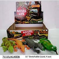 Животные ящерица 24 шт. в коробке тянучка