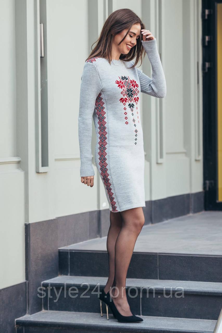 ЖІноче вязане плаття з українським орнаментом.Р-р 42-48