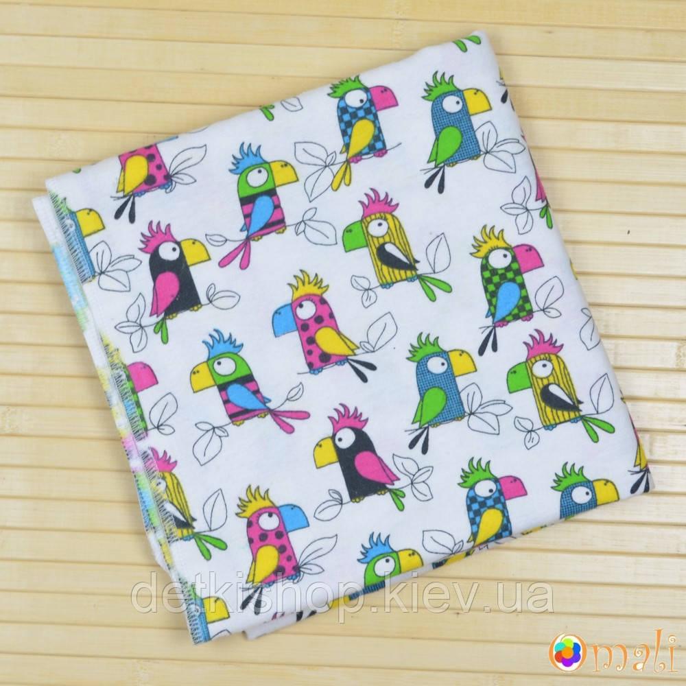 Пеленка фланелевая 90x100 тм «Omali» (попугайчики)