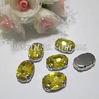 Акриловый камень в  оправе, 10 х 14 мм, овал, цвет лимонный
