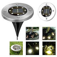 Уличный светильник на солнечной батарее 4 Led 5W Disk Lights