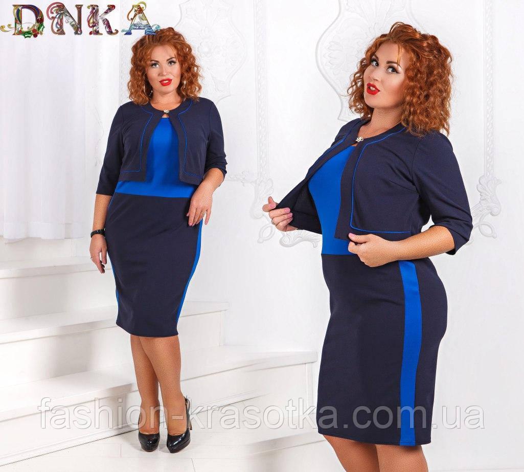 Нарядное женское батальное платье в размерах 50-56