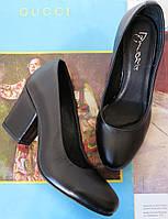 Nona! Женские классические кожаные туфли на каблуке 7,5 см