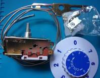 Термостат для холодильника K59-L1102 2 м