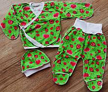 Ясельный набор для роддома распашонка, шапочка и ползунки для новорожденных