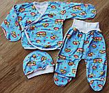Ясельний набір для пологового сорочечка, шапочка і повзунки для новонароджених, фото 2