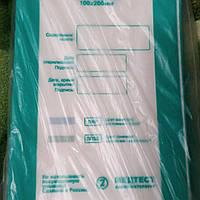 Крафт пакети для стерилізації 100шт Стеримаг Медтест 100*200мм білий з віконцем
