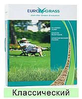 Газонная трава EuroGrass Classic - 2,5 кг (классический)
