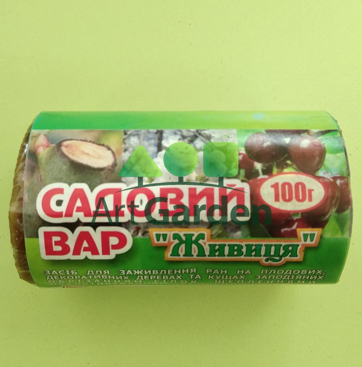 """Садовый вар """"живица"""" 100 гр"""