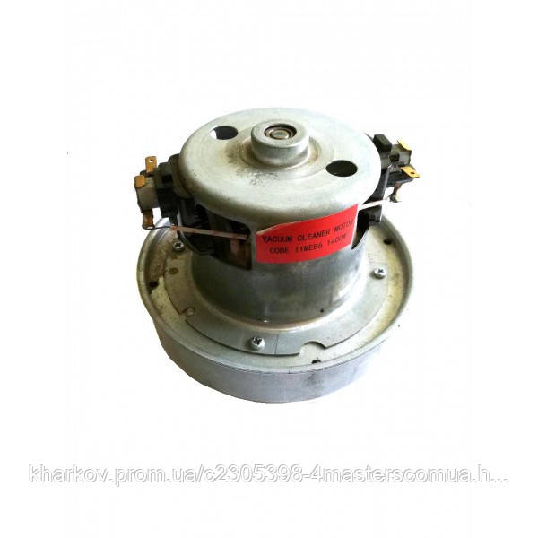 Мотор для пылесоса 1400 Вт 11ME86