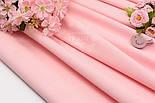 Сатин цвет розовой пудры, ширина 240 см (№1530с), фото 2